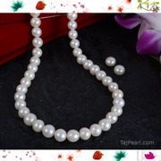 Pure Pearls Necklaces from Taj Pearl & Arts